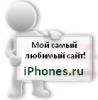 Iphone 5 32 Gb white - последнее сообщение от Rascol