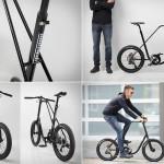 Велосипед BIG20 с большой рамой и маленькими колесами