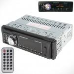 Недорогой автомобильный MP3-плеер SallyBest Car Stereo Audio MP3 Player