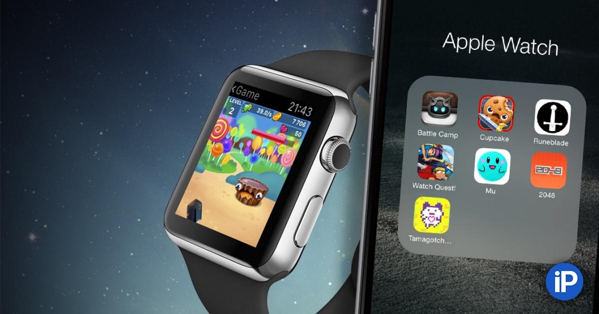 Лучшие игры для Apple <b>Watch</b>. Наша подборка