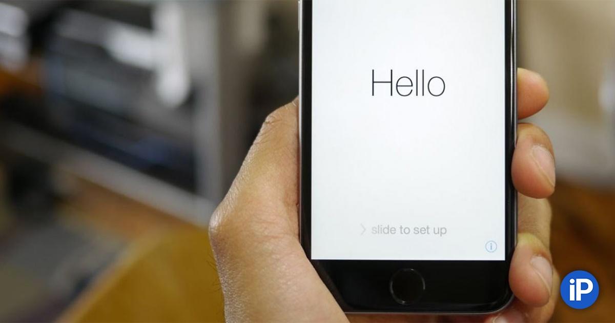 Как покупать в США технику Apple через Бандерольку