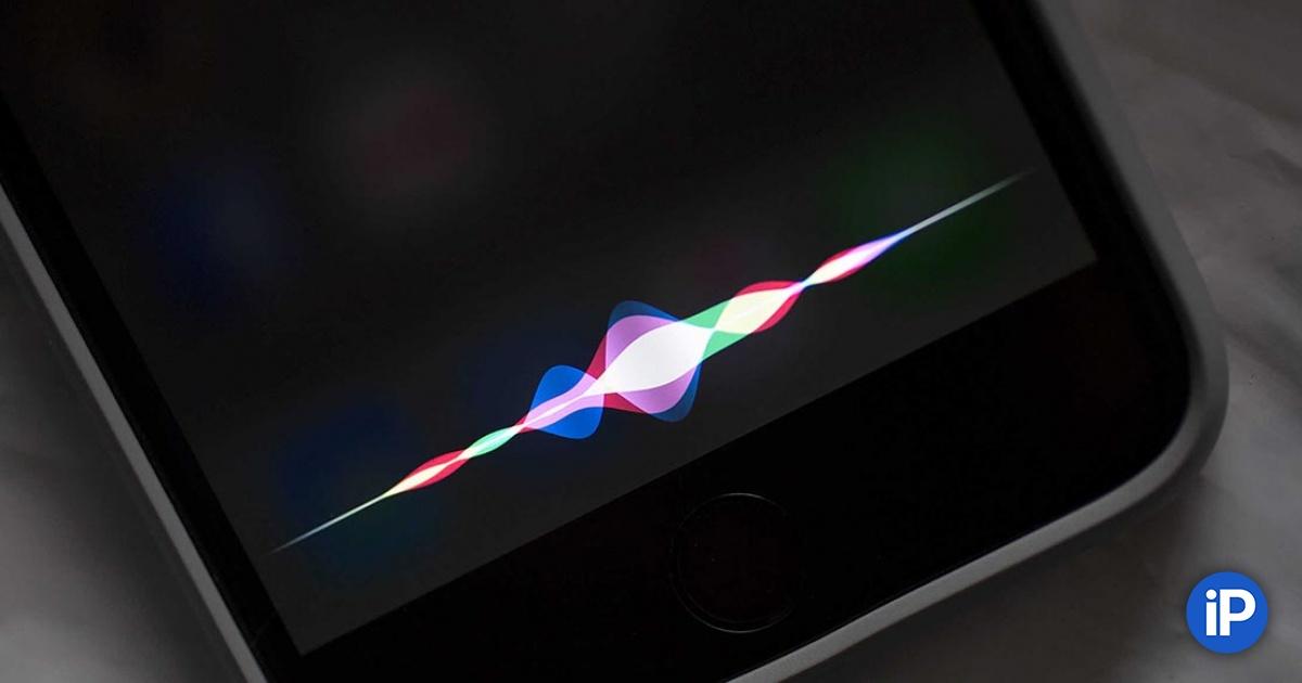 10 команд Siri, которые надо знать