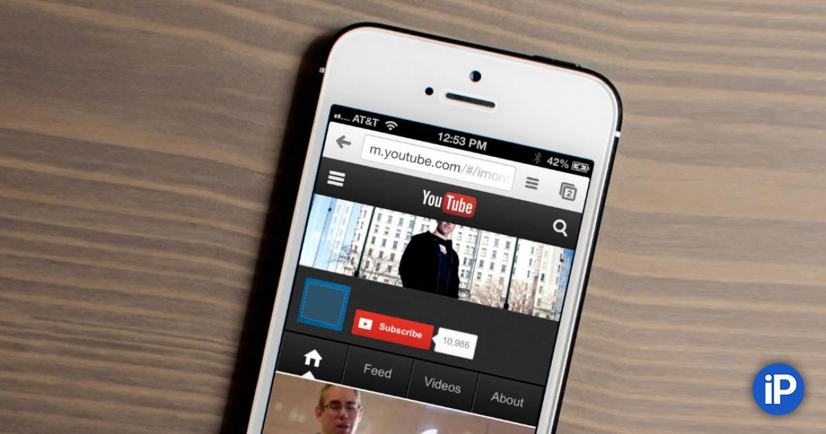 Как загрузить видео с YouTube в галерею iOS