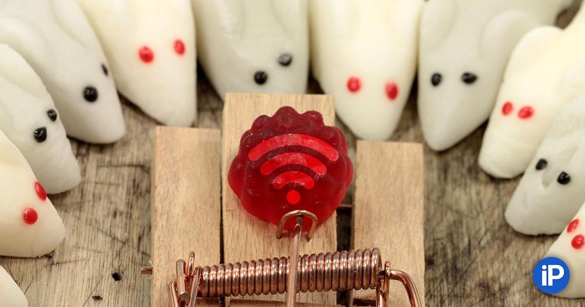 Как узнать, кто из соседей ворует твой Wi-Fi