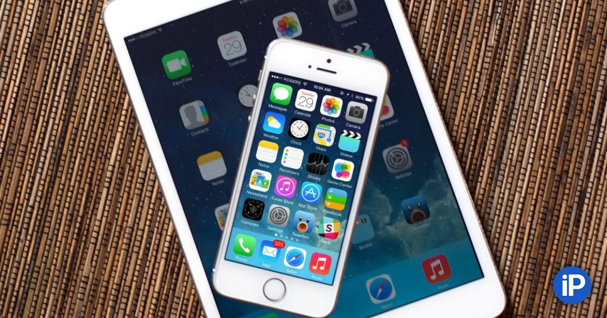 10 дико дешевых iPhone и iPad. Найдётся каждому