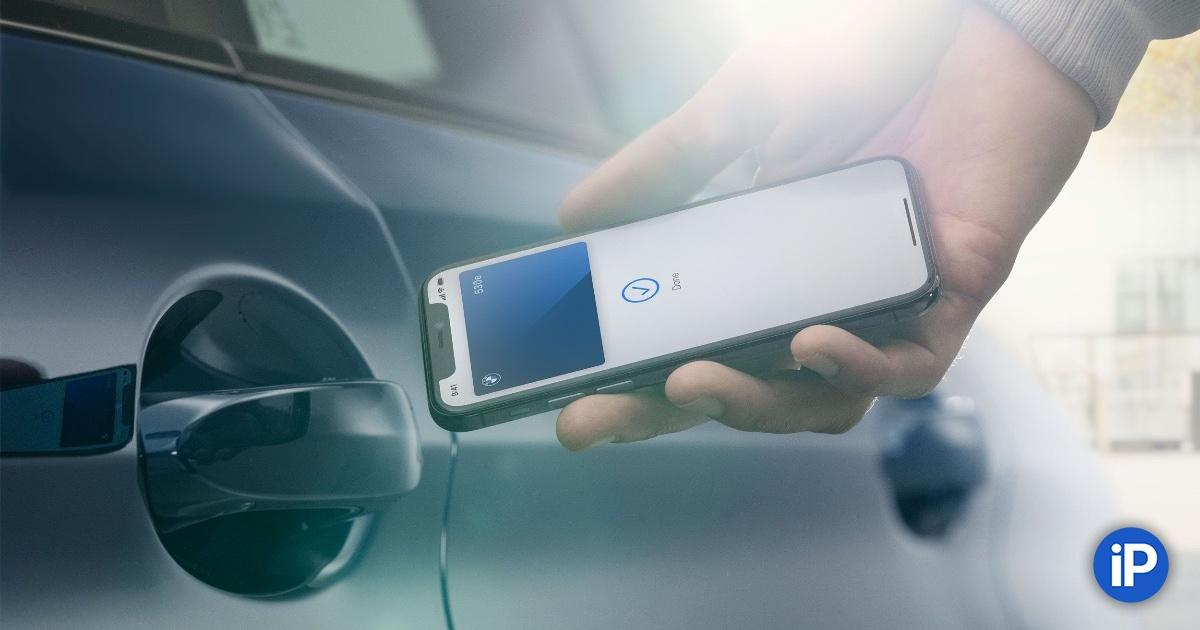 BMW назвала 13 автомобилей, которые можно будет открыть с iPhone