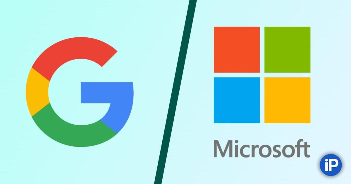 Google обвинила Microsoft в стремлении ограничить свободу в интернете