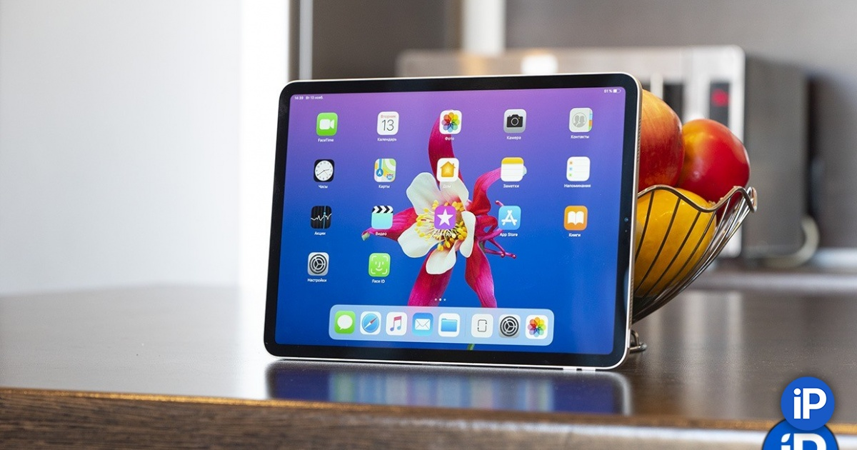 I worked on the iPad Pro for a month and replaced it with a laptop. I share my impressions