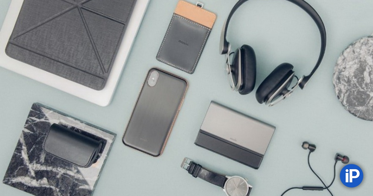 Selected the best available accessories for iPhone, iPad and MacBook