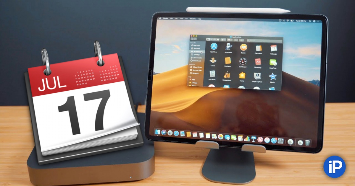 """10 little-known """"Calendar"""" chips on the Mac. You can run applications on a schedule"""