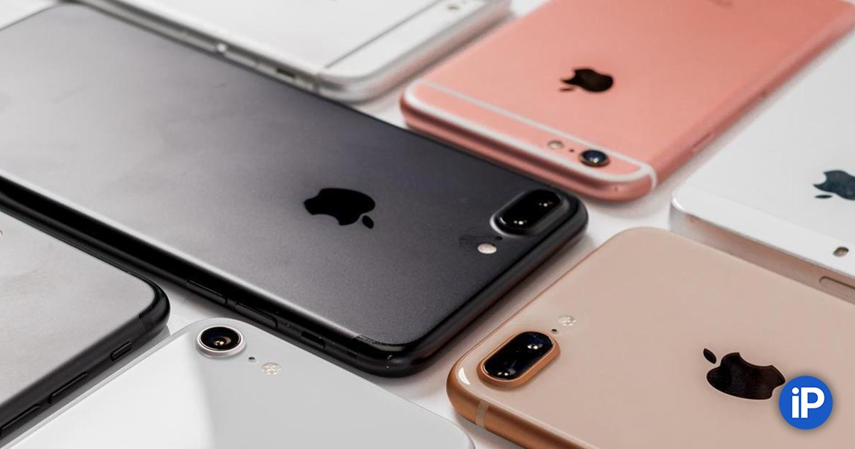 How to determine the model of iPhone and iPad