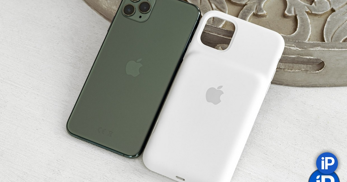 Overview of the Smart Battery Case for iPhone 11. Is it definitely needed?