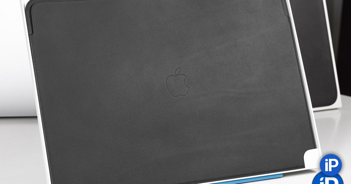 Review of leather case from Apple for MacBook Pro. Beauty is worth