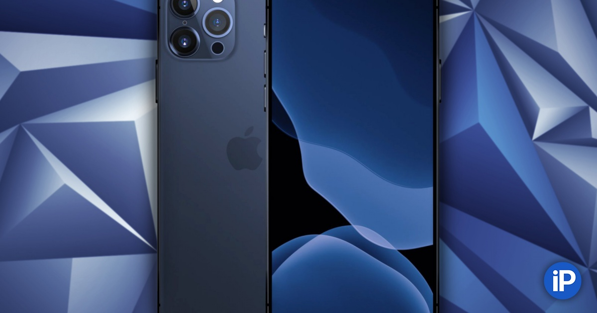 What Apple will show in 2020. 20 bright new products