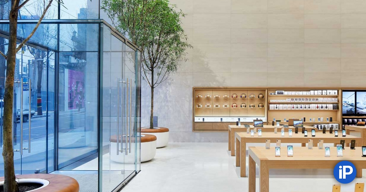 20 secrets of the Apple Store. For example, the Gold Watch was fake