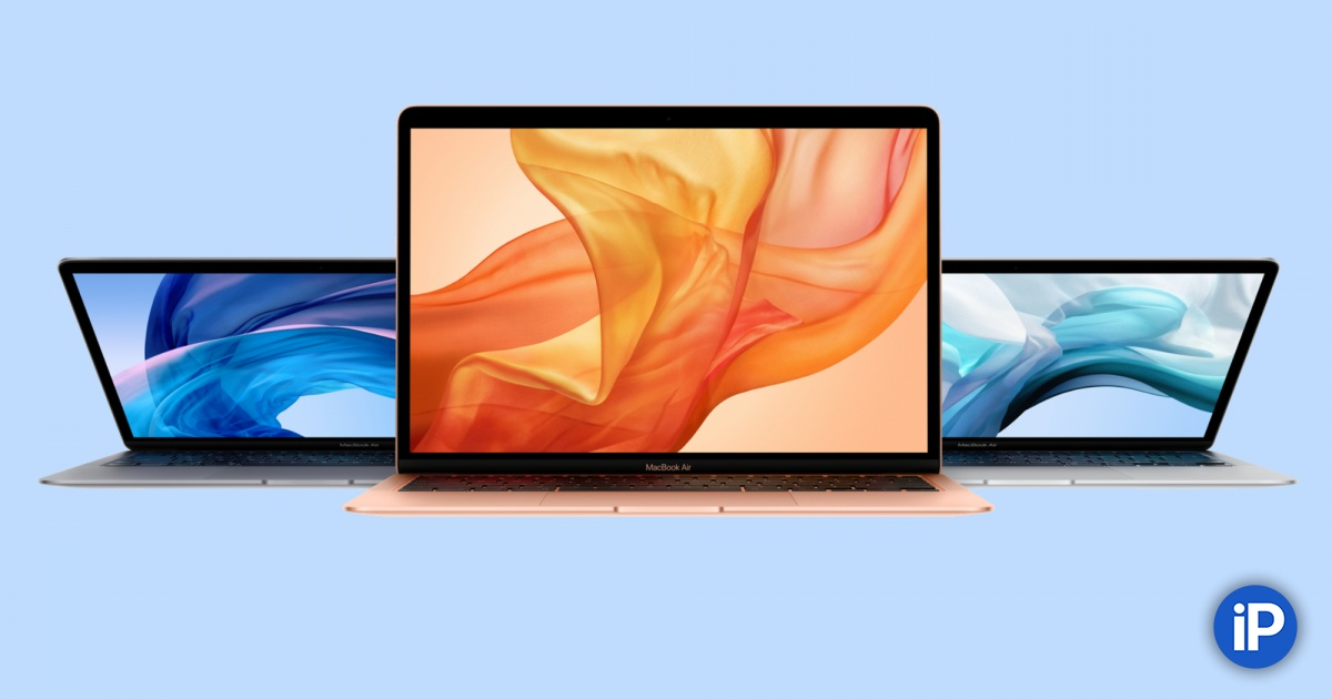 All the differences between MacBook Air 2020 and MacBook Air 2019
