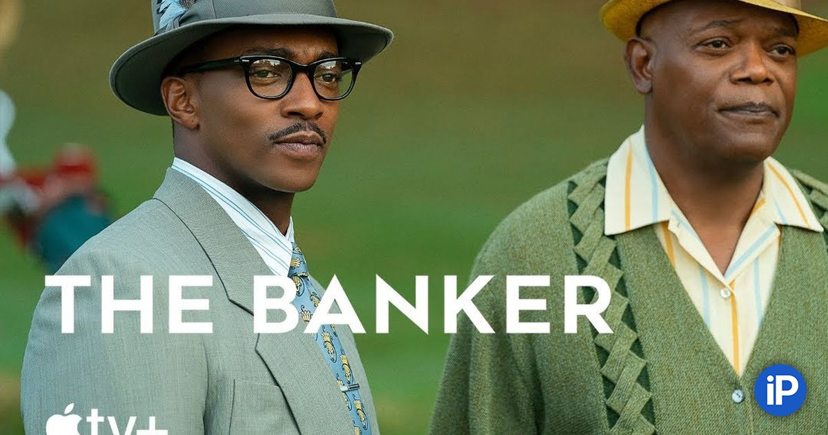 I watched the movie Banker from Apple. I'm almost thrilled