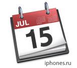 15 July