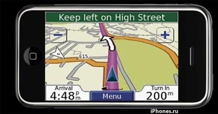Слухи об iPhone с GPS в 2008 году