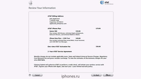 Activate your iPhone