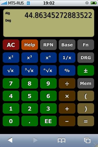Калькулятор на iPhone