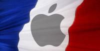 Яблоко на флаге Франции