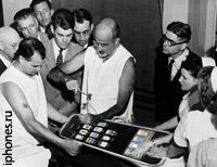 Спасаем раненный iPhone