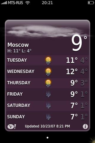 Скриншот погоды