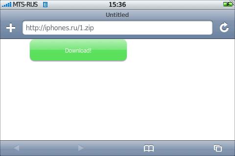 Скачивание файлов в iPhone прямо из Safari