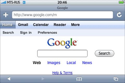 Мобильный Google