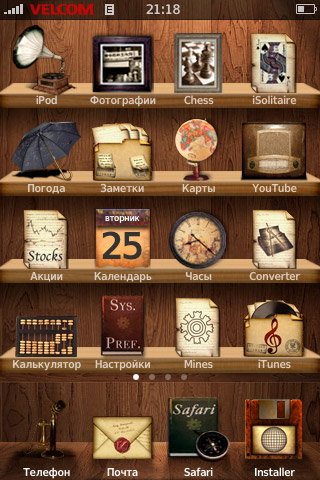 Antique Pod theme