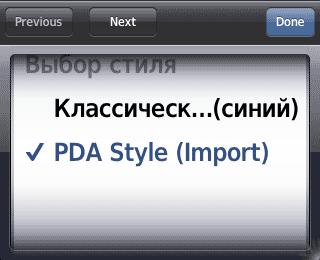 Облегченная версия форума для просмотра на iPhone