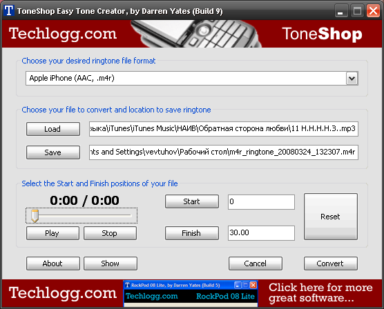 ToneShop. Мультиформатный рингтон-мейкер.