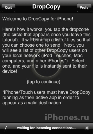DropCopy iPhone