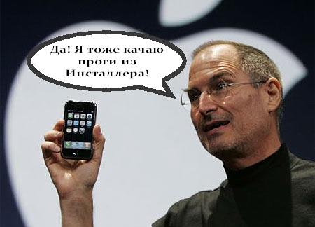iphone steve