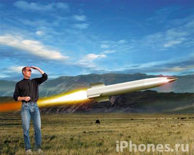 Стив и ракеты
