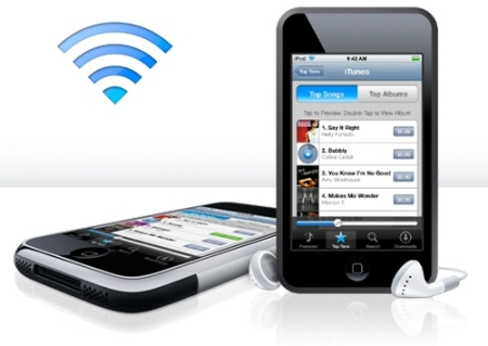 itunes_wifi_music_store