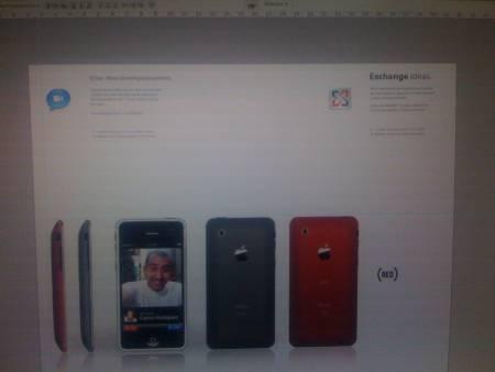 Очередные фотографии iPhone3G. А мы практически поверили…