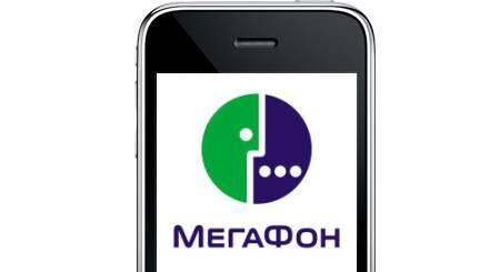 """iPhone 3G в России будет продавать """"Мегафон""""?"""