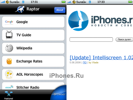 Raptor. Fullscreen браузер