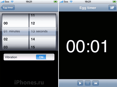 Egg Timer. Кулинарный таймер