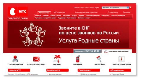 Одинаково круглые, как ни крути. Чем будут отличаться тарифы на iPhone у российских операторов?