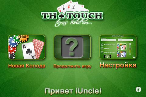 THTouch