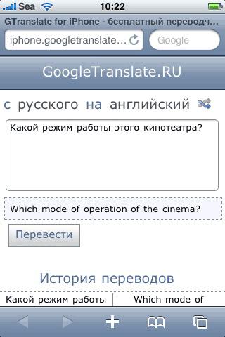 ггул транс:
