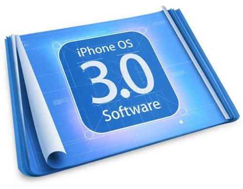 iPhone OS 3.0 анонсируют 17 марта
