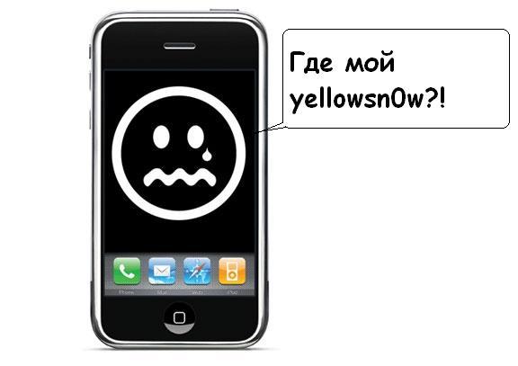 sad-iphone1