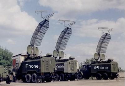 3G приходит в Москву. Наконец-то!