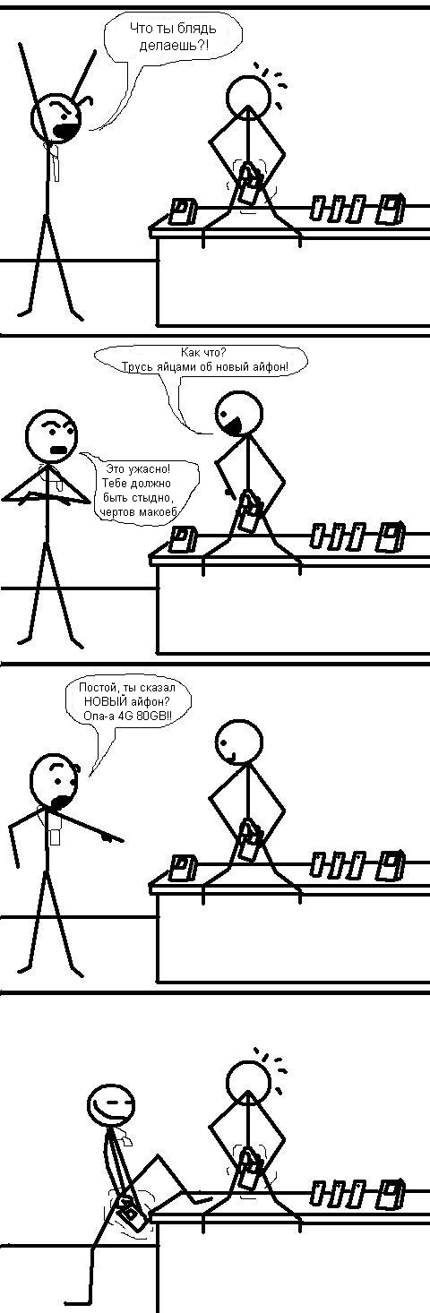 03-comics