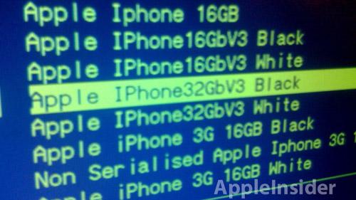 Кто такой, этот iPhone Video?