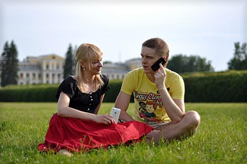 iPhone Girl #45 & iPhone Boy #08